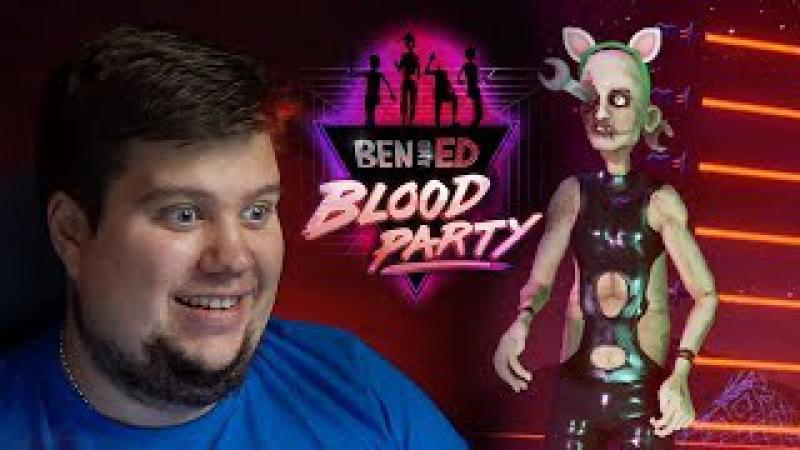 У БРЕЙНА СДАЛИ НЕРВЫ! ЗОМБИ БОЛЬ! - Ben and Ed - Blood Party
