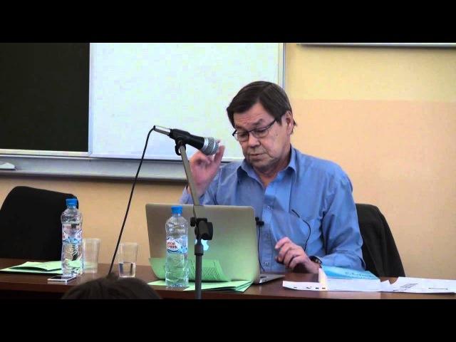 Границы науки (наука и псевдонаука) | Альберт Байбурин | ЕУСПб | Лекториум