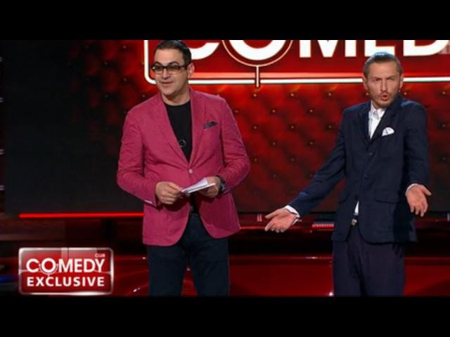 Comedy Club. Exclusive • 1 сезон • Comedy Club Exclusive, 76 выпуск