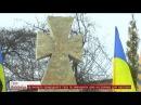 У Сумах відкрили меморіальний хрест на честь загиблих героїв України
