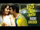 Touch Chesi Chudu Songs JUKEBOX Ravi Teja Raashi Khanna TouchChesiChudu 2018 Telugu Songs