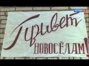 ХХ век ( Пора большого новоселья . Документальный фильм (ЦСДФ,1959)