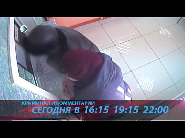 Промо. КРиК. Криминал и комментарии. 19. 03. 18