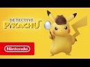 Detective Pikachu трейлер к выходу Nintendo 3DS