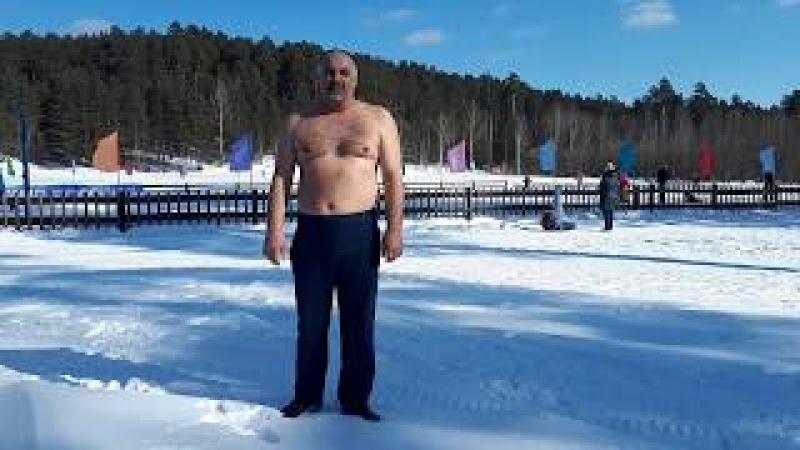 Обтирание снегом на Лыжной базе (10.03.2018г.)