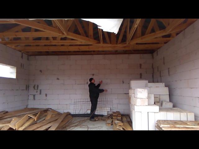 Монтаж вальмовой крыши с земли на дом из газосиликатных блоков Часть 2