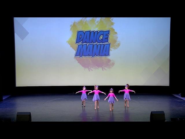 DANCE MANIA Kids Up Тролли