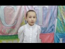 Участник конкурса Буква моего Рода. 18.03.18.