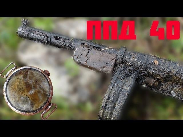 Нашли Старшину с супер редким Пистолет-Пулеметом в болоте! использовали металлоискатель