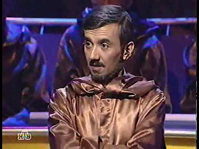 Своя игра Либер Хашимов Левин 08 03 2003