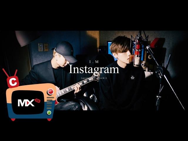 [몬채널][C] I.M - instagram (인스타그램)