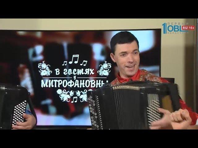 Ансамбль Калина в передаче В гостях у Митрофановны на 1 ОТВ