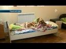 Видео из пермского дома престарелых концлагеря где издевались над пожилыми людьми