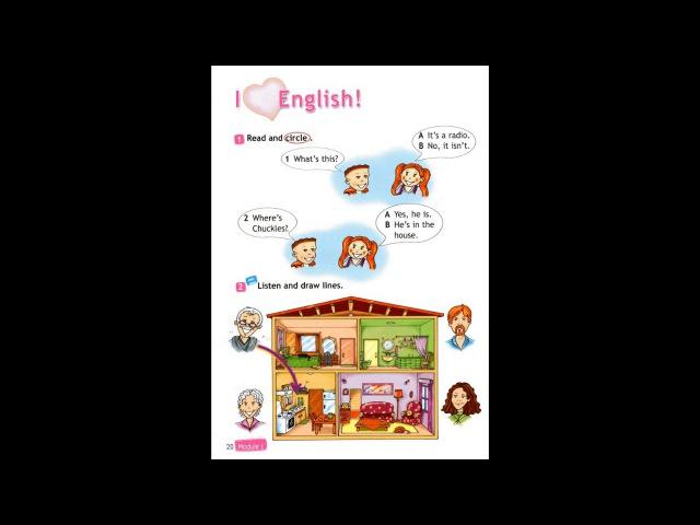 Spotlight 2 Workbook Class CDs Ex 2, p 20/Английский в фокусе рабочая тетрадь для 2 класса