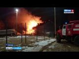 В Коноше сегодня ночью вспыхнули два многоквартирных дома