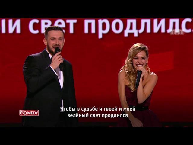 Karaoke Star По одному слову из сериала Камеди Клаб смотреть бесплатно видео онлайн