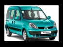 Renault Kangoo Wallace Gromit '2006