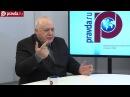 Точка зрения Владимир Колесников Заказные убийства расследуют лучшие следователи