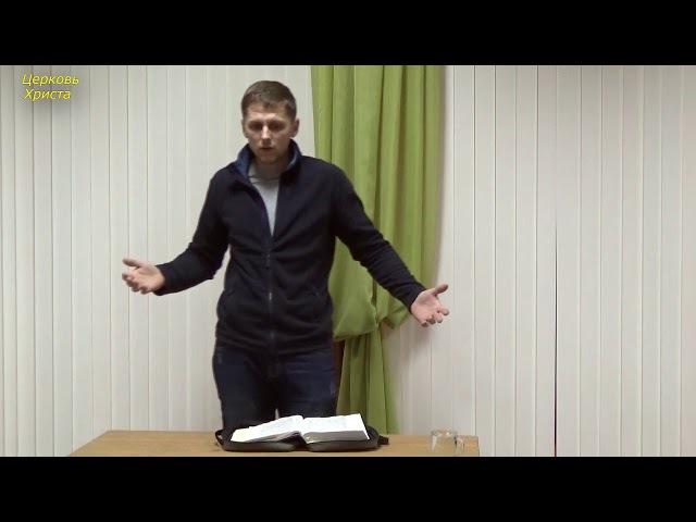 Апостол Павел как образец для подражания 05 02 2018 Виктор Герасименко Церковь Хри