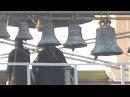 Часть 1.Колокола Свято-Введенского Толгского женского монастыря (Ярославль).