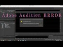 Adobe Audition error: The sample rates of the audio input and output devices do not match