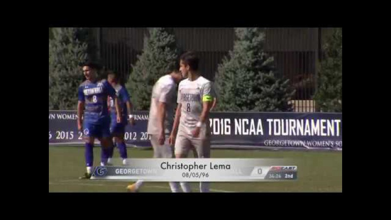Christopher Lema 2017 Highlights