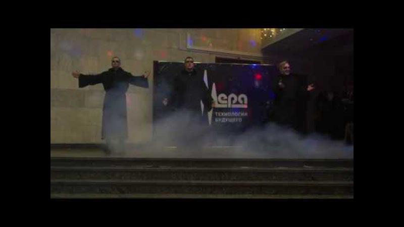 Песня монахов Грегориан на 25 летие НПП МЕРА