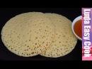 Все Ахнут! Забавные БЛИНЫ на МАСЛЕНИЦУ с пузырьками Unique and Tasty Pancake food travel channel