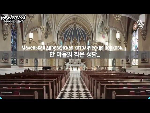 [Rus sub] RUN!BTS! ep.6 [Рус суб]Бегите!BTS! 6 эпизод(1 часть)