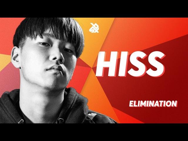 HISS | Grand Beatbox SHOWCASE Battle 2018 | Elimination
