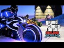 ОООО ДА УБОЙНЫЕ ГОНКИ НА МОТОЦИКЛАХ В РЕЖИМЕ ДЕДЛАЙН GTA 5! (GTA 5 Online)