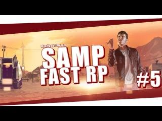 GTA SAMP FAST Role Play #5 СТРИМ + вебка самп рп