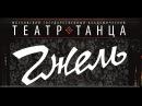 Платформа народного танца - Дымковская кадриль балетместер Александра Шмелева