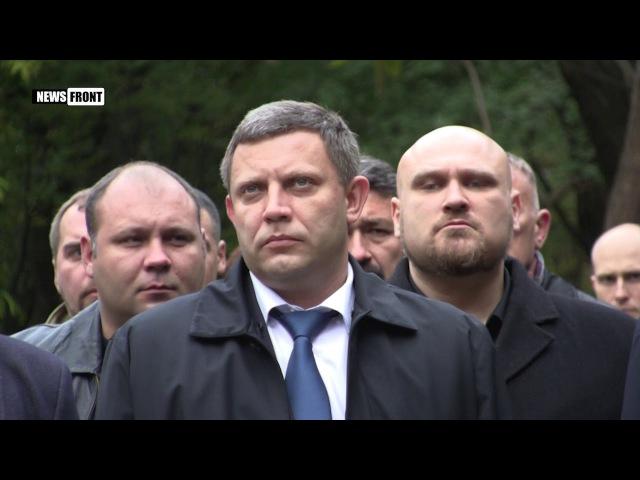 Глава ДНР принял участие в открытие памятника