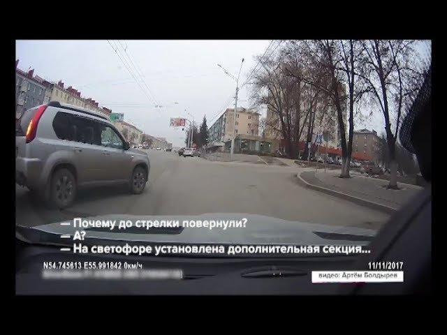 Уфимский блогер обратил внимание на светофор на Округе Галле
