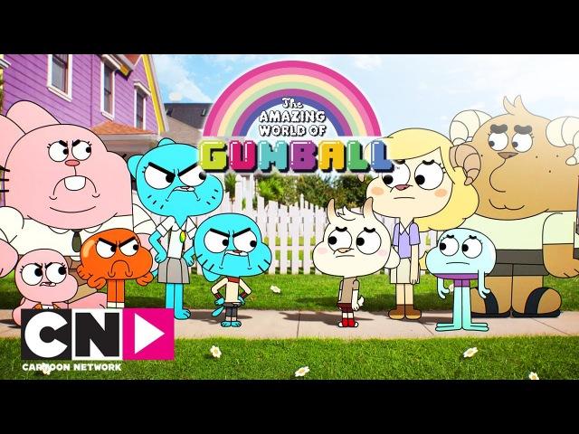 Удивительный мир Гамбола   Копии   Cartoon Network