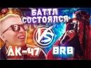 VERSUS: BIG RUSSIAN BOSS VS АК-47 | ХОВАНСКИЙ | ЭЛДЖЕЙ | 140 BPM | КРАВЦ RapNews