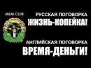 BazaarEmail Как заработать 5$ за 5 мин в ВКонтакте без вложений.