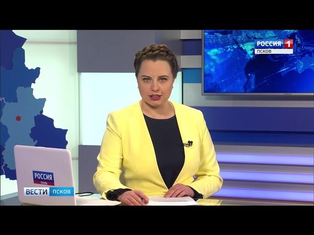 Вести-Псков 14.03.2018 20-45