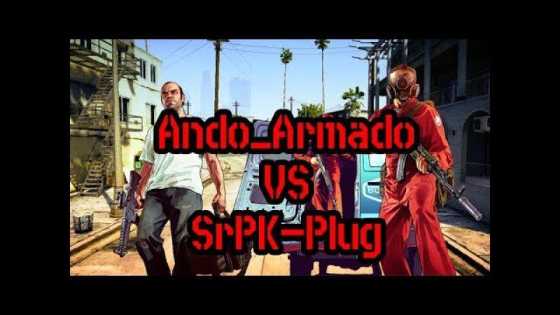 GTA V online Ando_Armado vs SpRK_Plug