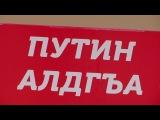 В Симферополе состоялось открытие Курултая мусульман Крыма