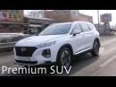 2019 Hyundai Santa Fe - Test Drive Scene
