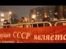Выступление Т.М.Хабаровой на митинге 05.12.2017