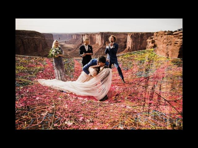Wedding on pentagon space net in Moab, Utah.