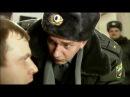 Золотой капкан 13 серия (2010)