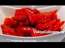 Лечо - рецепт очень вкусного салата от Бабушки Эммы