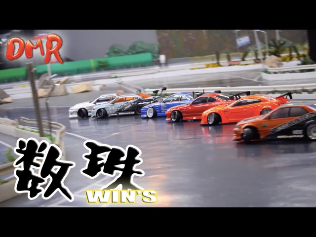 【RC RWD DRIFT】WIN'S 数珠 Re-R HYBRID RWD 【2駆リアルラジドリ】
