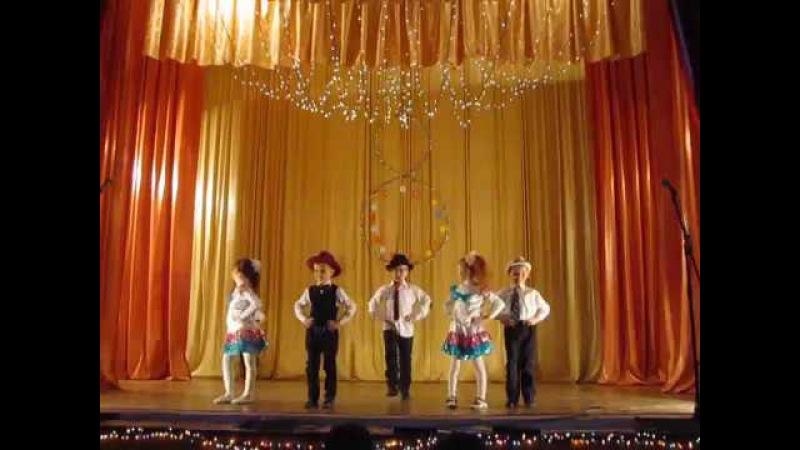 Мой сладкий пупсик Танец к 8 Марта