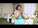 Песня Мамы дочери на свадьбу