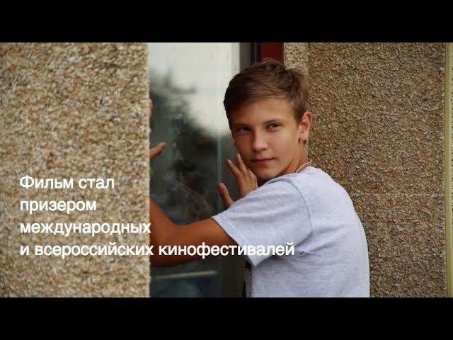 Фильм До Слез Про Мать и Сына!